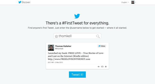 My #FirstTweet